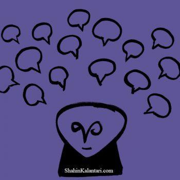 جملات کوتاهی دربارۀ جملات کوتاه