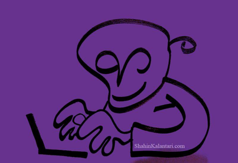وبلاگنویسی یا نویسندگی آنلاین؟