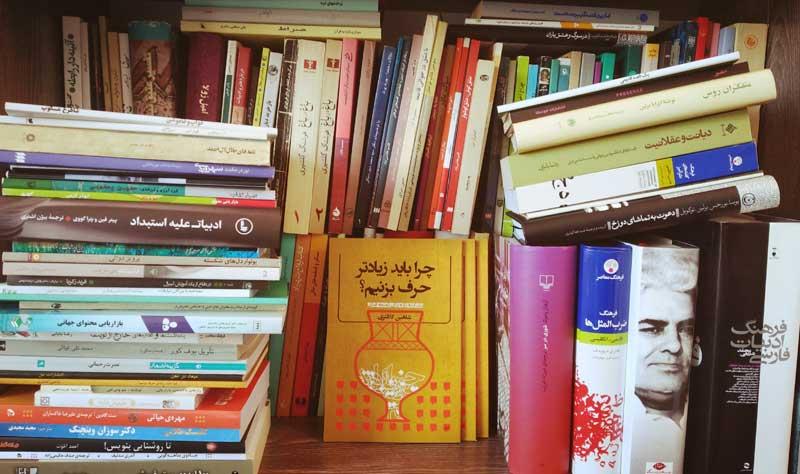همه چیز دربارۀ کتاب «چرا باید زیادتر حرف بزنیم؟»