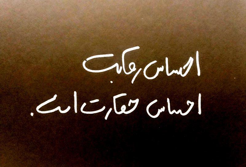 مسابقه نویسندگی   نظر جعفر مدرس صادقی