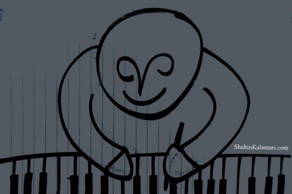 من هم پیانو مینوازم