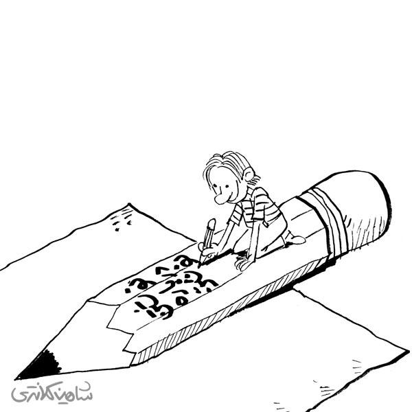 نوشتن از نوشتن
