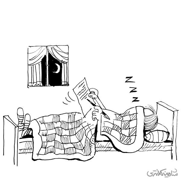 نوشتن خواب ها و رویاها