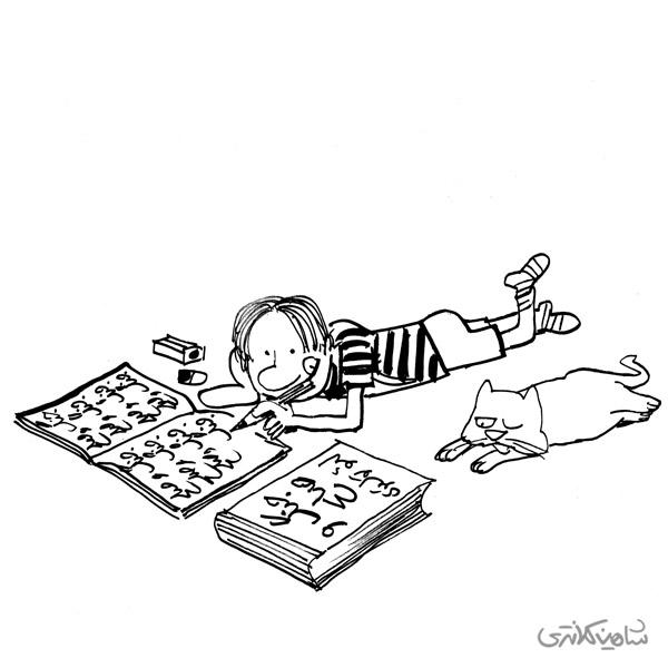 رونویسی